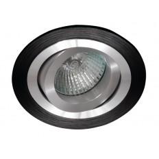 Empotrado aluminio negro natural